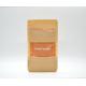 Condimente Cartofi Prajiti 75 g